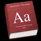 İngilizce Sözlük